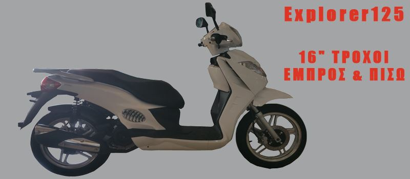 motorcycle photo JONWAY - Explorer 125(2016) SCOOTER