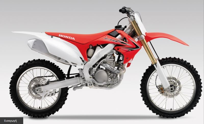 motorcycle photo HONDA - CRF 250R(2014) MX