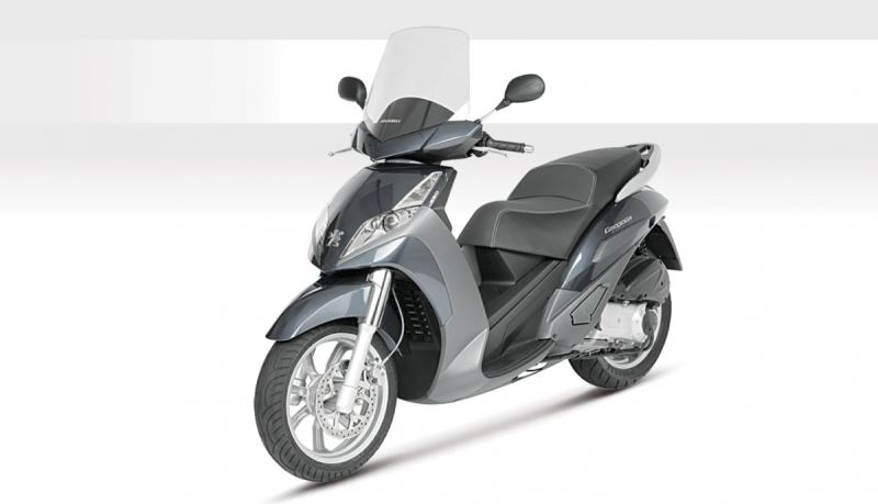 motorcycle photo PEUGEOT - GEOPOLIS 250 ABS(2014) SCOOTER